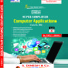 Dinesh Super Simplified Computer Applications X Code 165