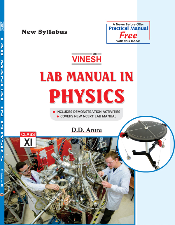 Physics Archives - S  Dinesh & Co