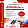 Vinesh Ultimate Book of Accountancy Class- XII (Vol. I- NPO and partnership firms) (CBSE)