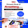 Vinesh Ultimate Book of Accountancy Class XII (Vol-II Accounting for Companies) (CBSE)